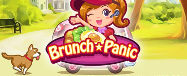 Brunch Panic Banner