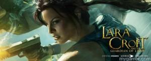 LaraCroft-Guar-Light-Banner