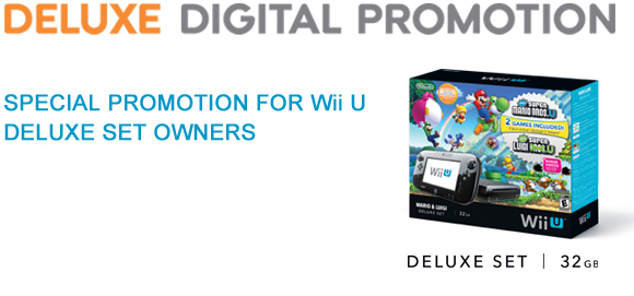 Wii Coupon & Promo Codes Listed above you'll find some of the best wii coupons, discounts and promotion codes as ranked by the users of ww-multfilm-com.ml To use a coupon simply click the coupon code then enter the code during the store's checkout process.