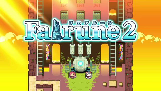 NEWS – Circle Entertainment Releasing Two eShop Games Today –  Mr.Pumpkin Adventure and Fairune 2